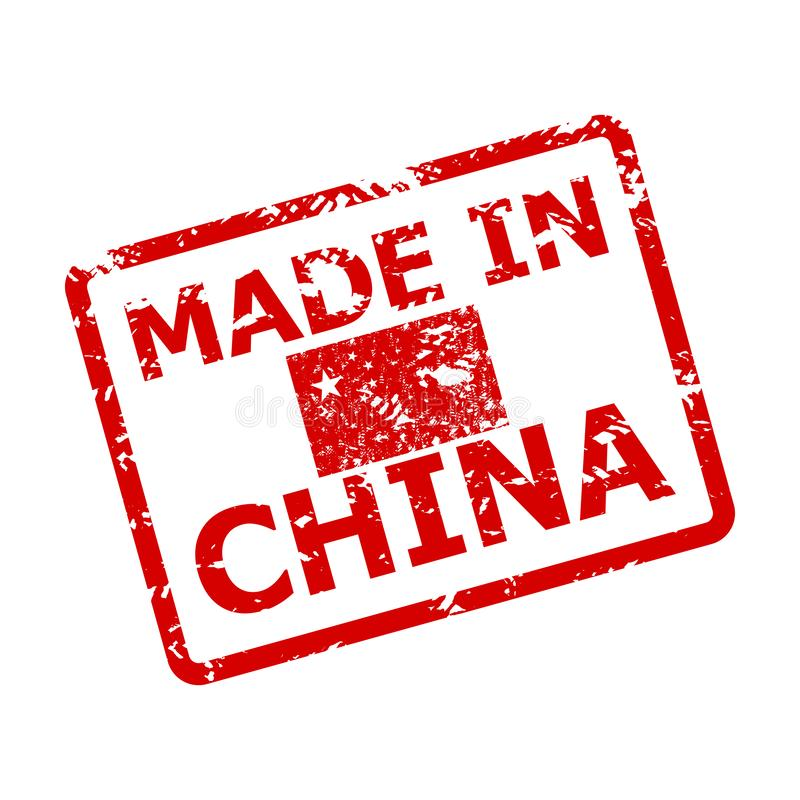 Made in china rubber seal stamp stock illustration