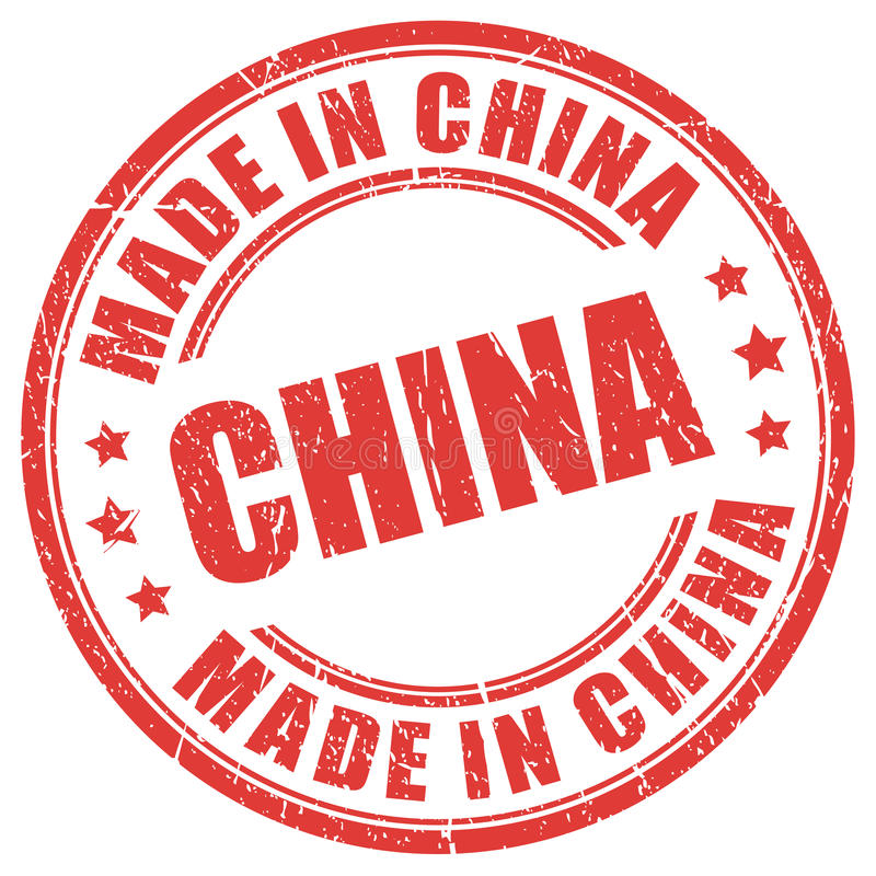 Made in China rubber stamp royalty free illustration