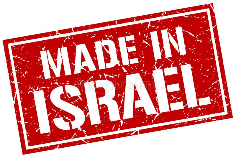 Made in Israel stamp. Made in Israel square grunge stamp isolated on white background. Israel stock illustration