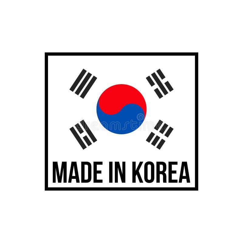 Made In Korea Silver Icon Vector Quality Flag Stock Vector