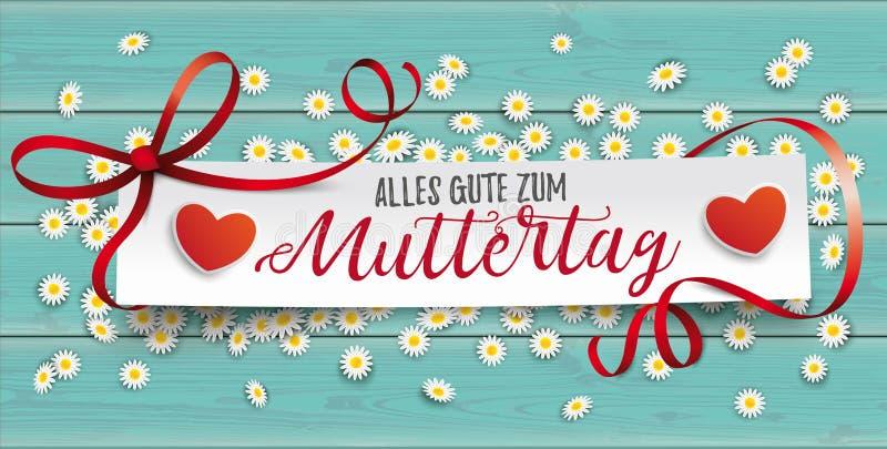 Madera Daisy Paper Banner Muttertag de la turquesa ilustración del vector