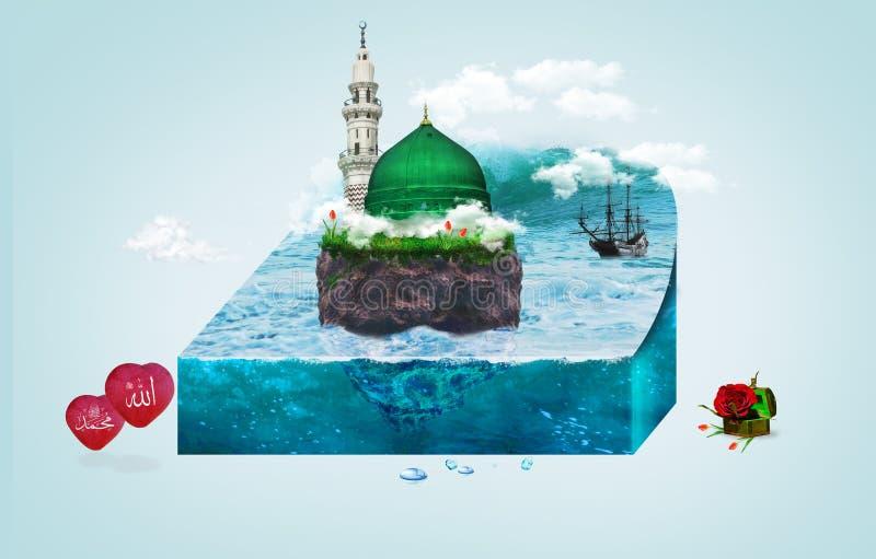 Madina - Arábia Saudita Green Dome do projeto de Muhammad do profeta ilustração stock