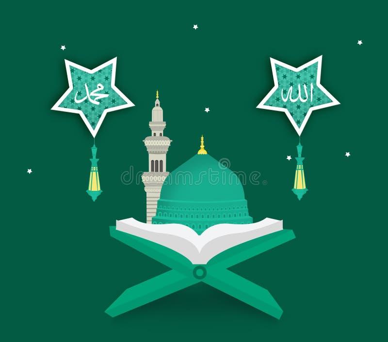 Madina Munawwara清真寺-沙特阿拉伯先知穆罕默德平的设计伊斯兰教的平的构思设计Green Dome  向量例证