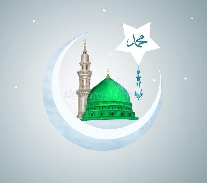 Madina - Saudi Arabia Green Dome of Prophet Muhammad design stock image