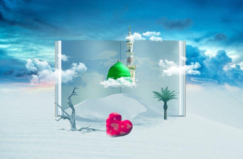 Madina - Saudiarabien Green Dome av den profetMuhammad designen royaltyfria bilder