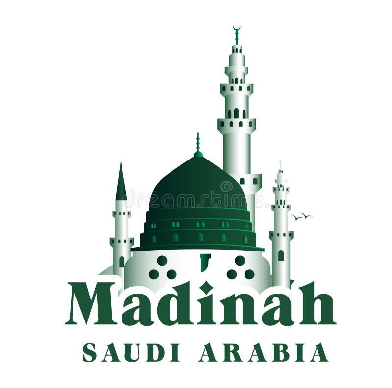 Madinah沙特阿拉伯著名大厦城市 库存例证