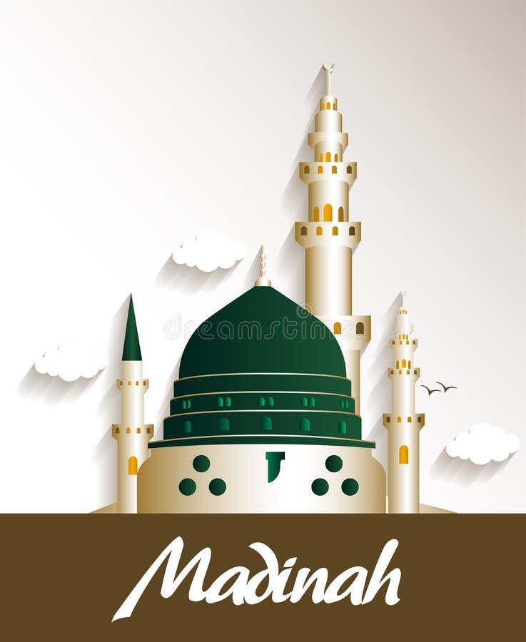 Madinah沙特阿拉伯著名大厦城市 皇族释放例证