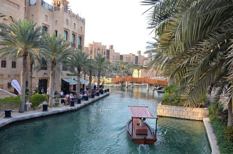 Madinat Jumeirah, Дубай, Объединенные эмираты стоковые фото