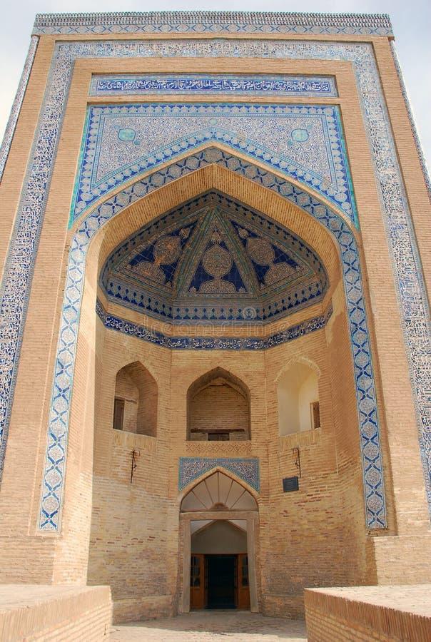 Madrasah Мухаммед Amin Khan в Khiva стоковое фото
