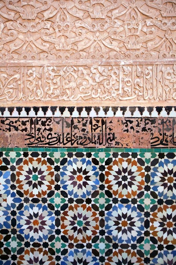 Madrassa deckt II mit Ziegeln lizenzfreie stockfotografie