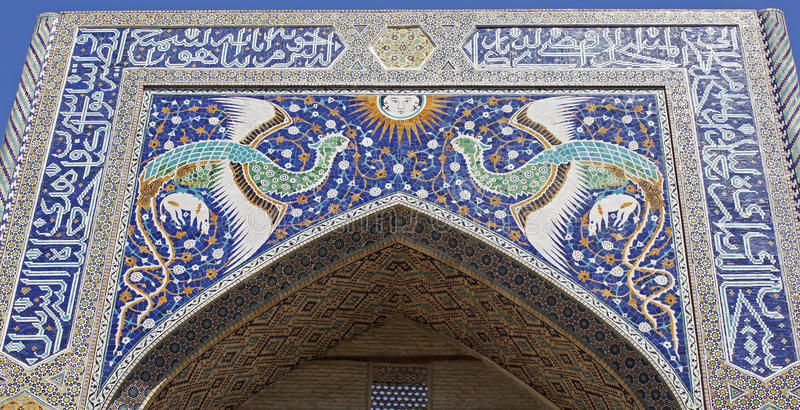 Madrassa Nadir Devon Begi, Bukhara, Uzbekistan stock image