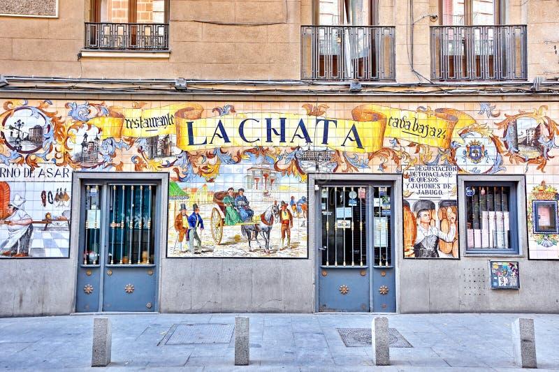 Madrid España imágenes de archivo libres de regalías