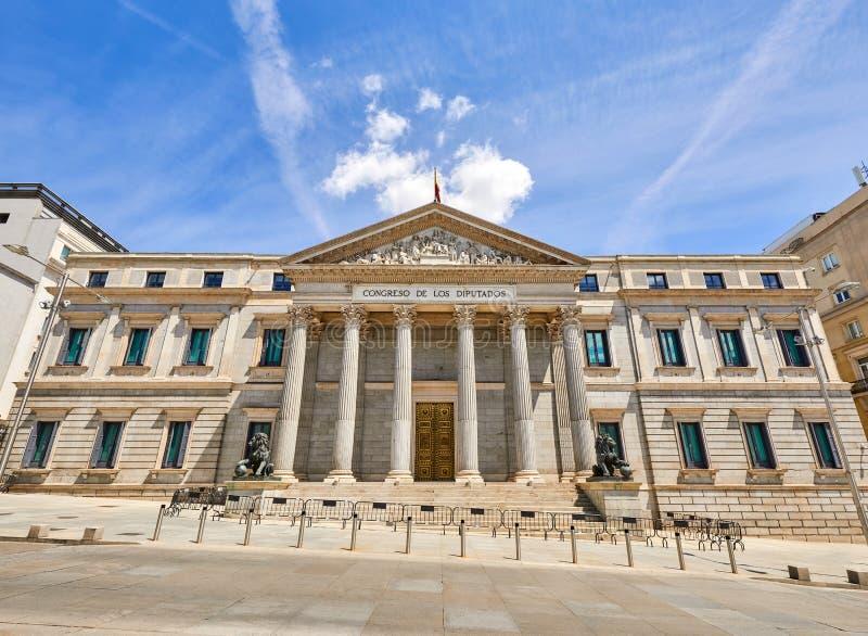 Madrid, Spanje De bouw van Spaans Centraal congres royalty-vrije stock fotografie