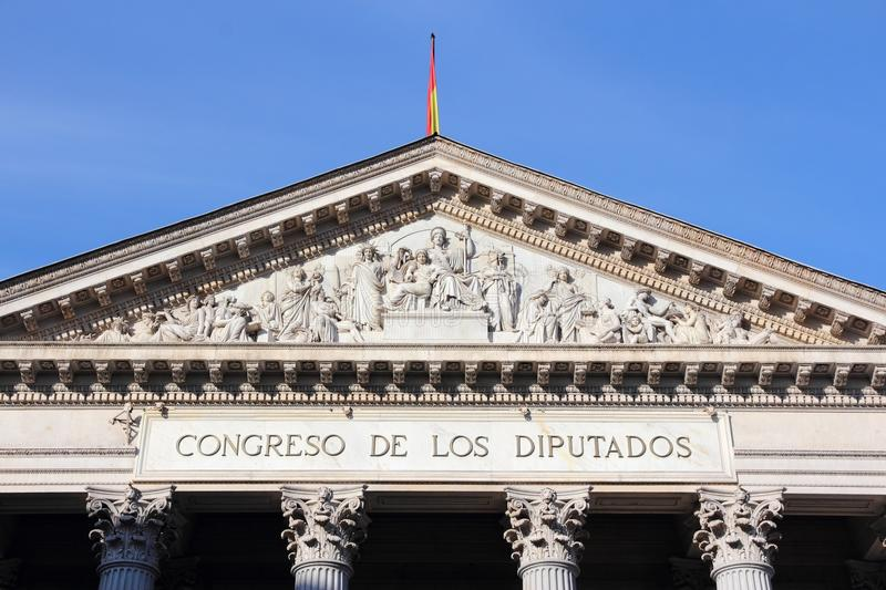 Parlament Hiszpania obrazy royalty free