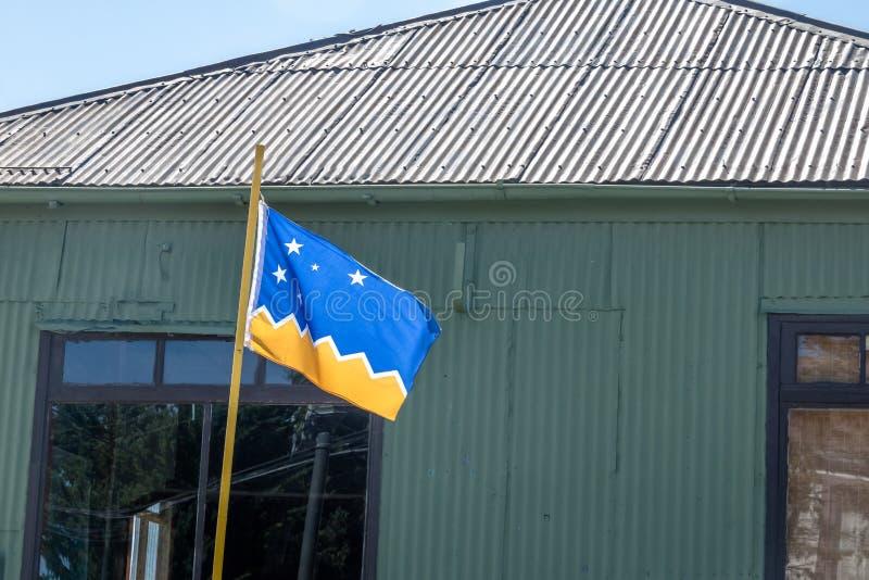 Magallanes regionflagga Magallanes & chilenare Antarktis - Puerto Natales, Patagonia, Chile royaltyfria foton