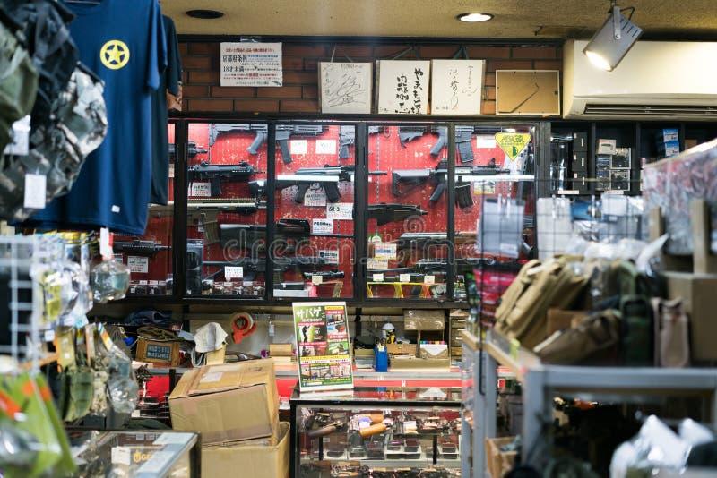 Magasin d'arme à feu de simulation image libre de droits