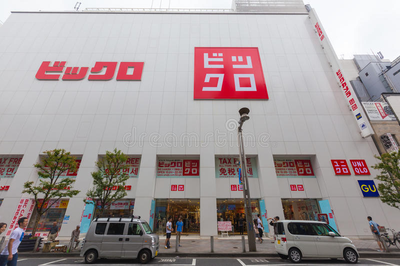 Magasin d'Uniqlo dans Shinjuku, Japon images libres de droits