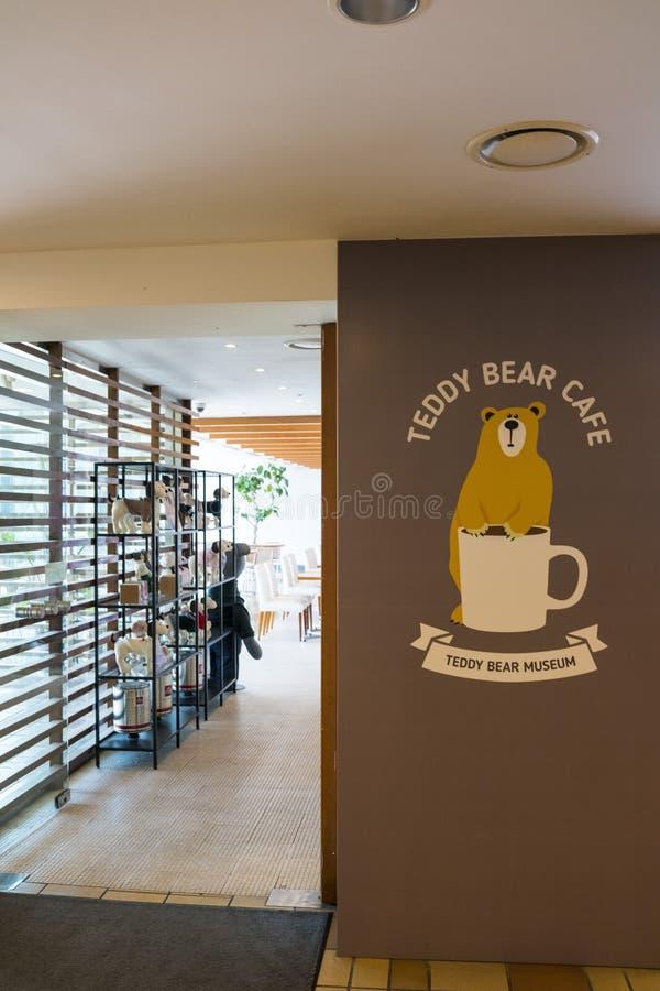 Magasin de café de Teddy Bear Museum photo libre de droits