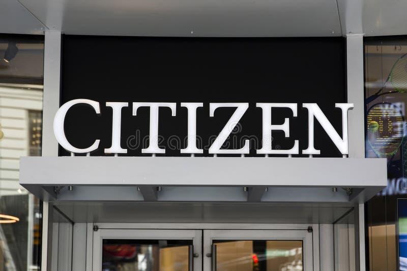 Magasin de citoyen photo libre de droits