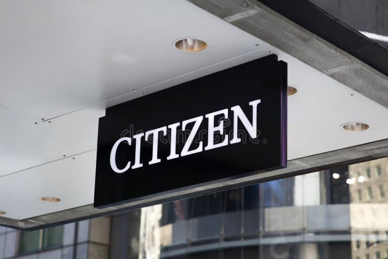 Magasin de citoyen image libre de droits
