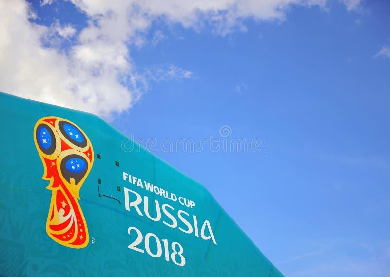 Magasin de la Russie 2018 de coupe du monde de la FIFA photographie stock libre de droits