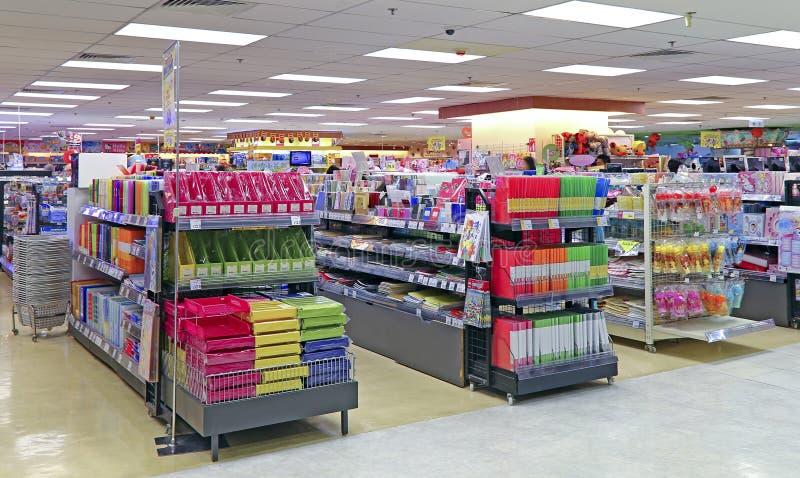Magasin de produits de papeterie photo stock