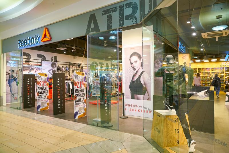 Magasin de Reebok images stock