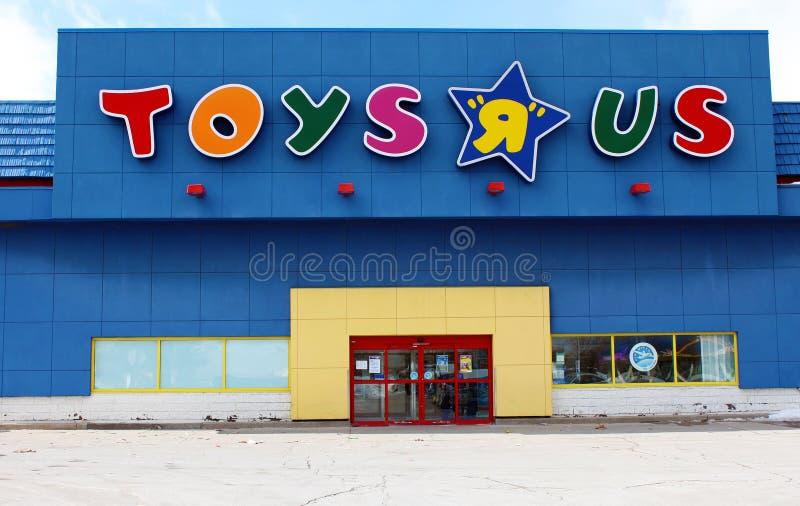 Magasin de Toys R Us photographie stock libre de droits