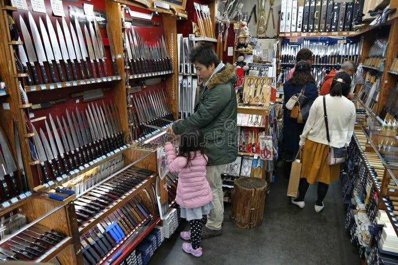 Magasin japonais de couteau photographie stock libre de droits
