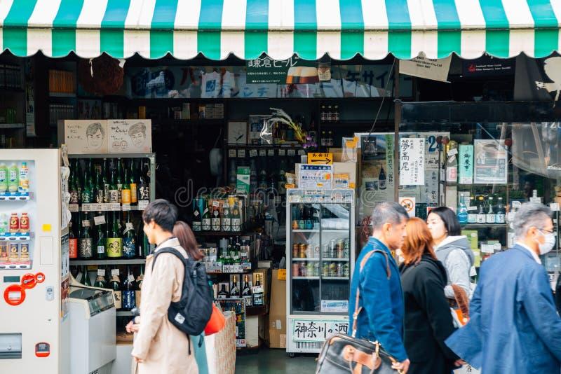 Magasin traditionnel japonais de saké d'alcool à la rue de Tsurugaoka Hachimangu Wakamiya-oji à Kamakura, Japon images stock