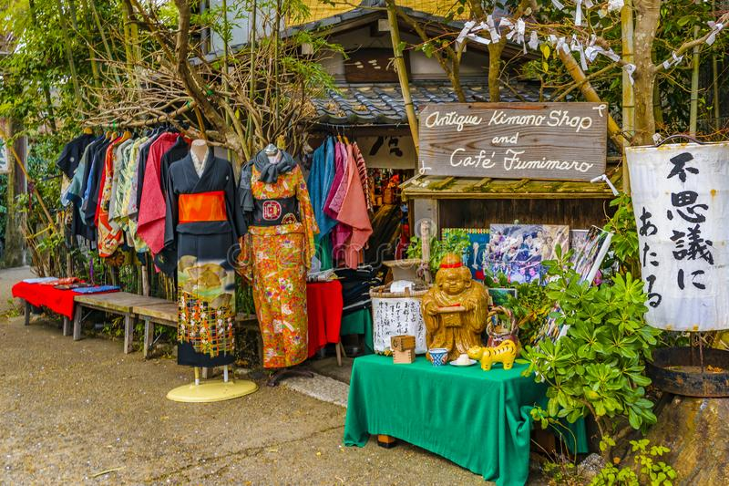 Magasin traditionnel, Kyoto, Japon photos libres de droits