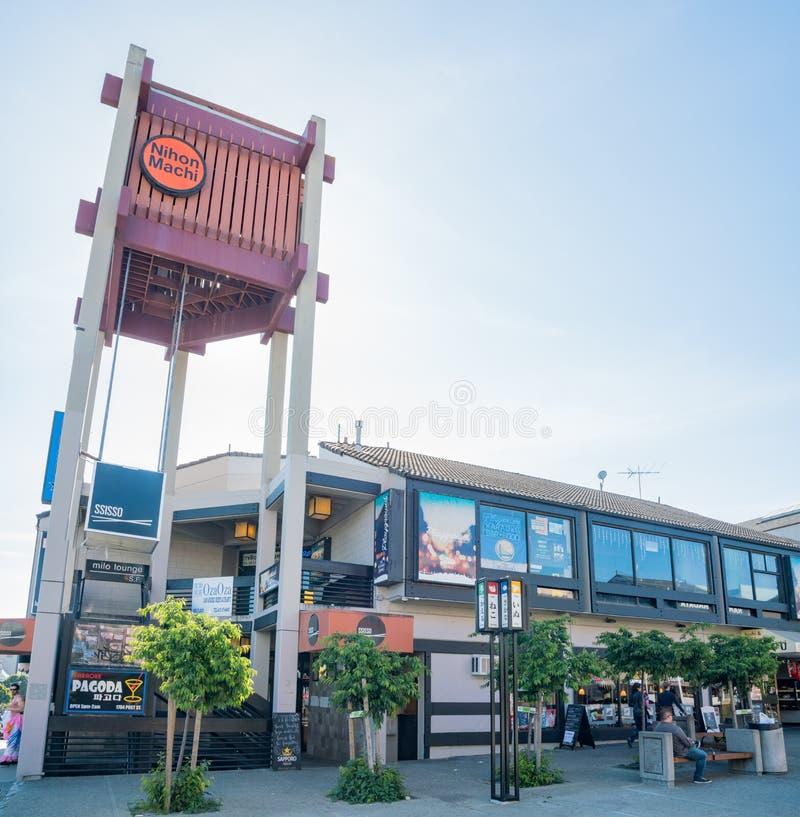 Magasins, restaurants dans le Japantown historique de San Francisco image libre de droits