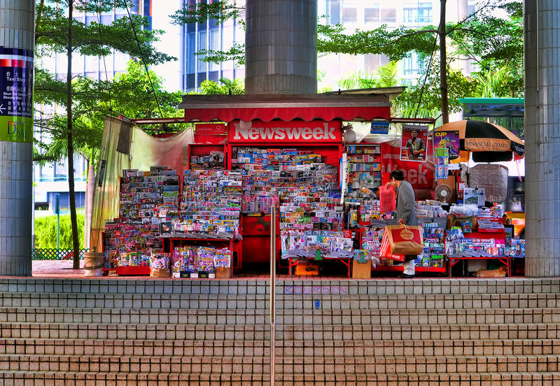 Magazine & newspaper stand. Magazine and newspaper stand at central, hong kong stock image