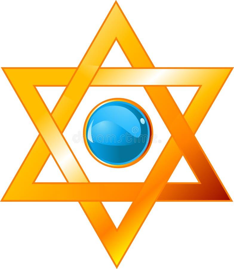Magen David. Illustration of star of David (Magen David vector illustration