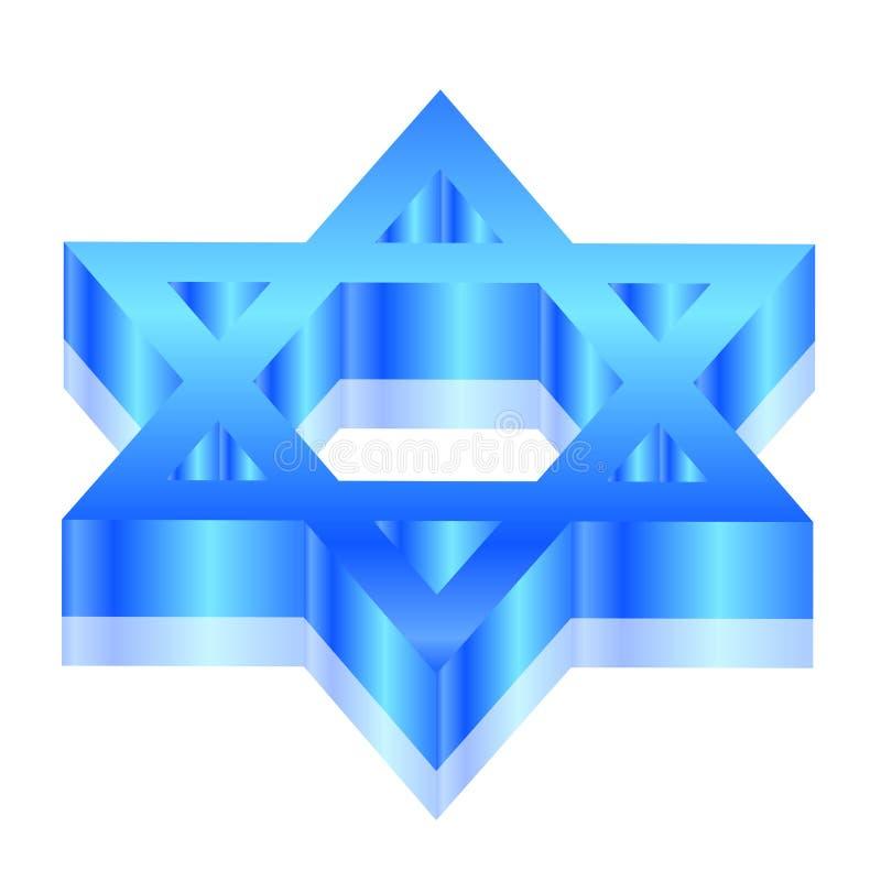 Magen David (star of David). Vector 3d illustration of Magen David (star of David royalty free illustration