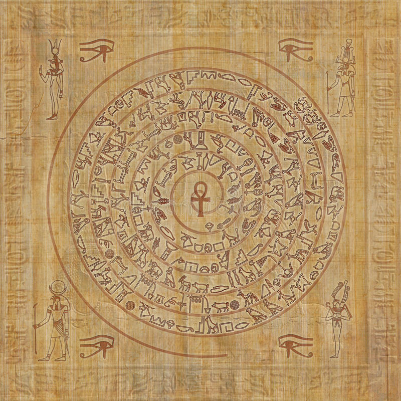 Magic sigil with egyptian hieroglyphs vector illustration