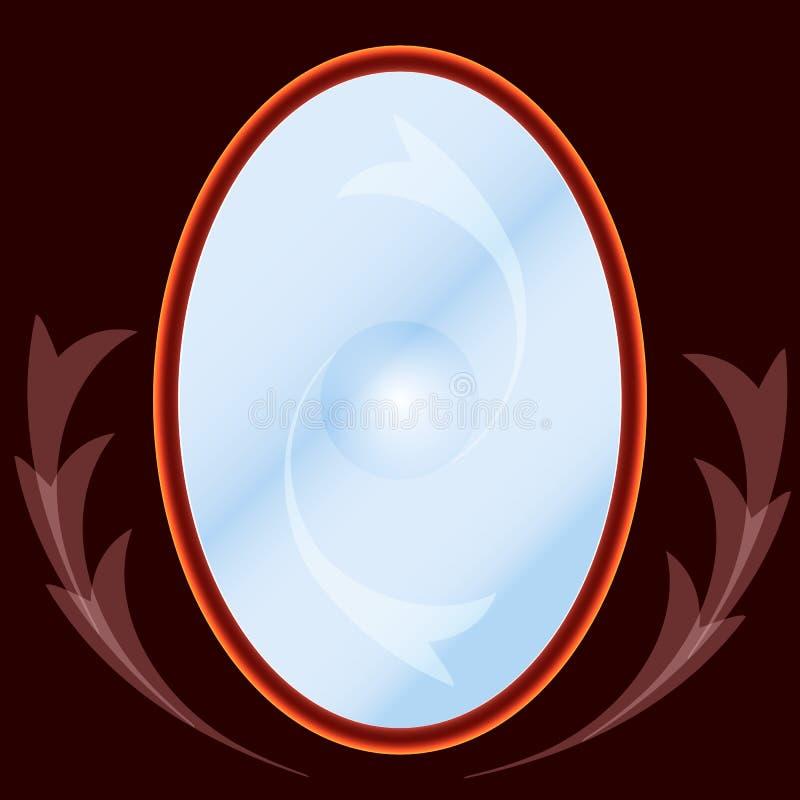 magiczne lustro ilustracja wektor