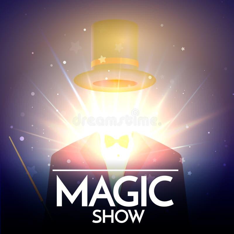 Magiczny przedstawienia tło Z Niewidzialnym iluzjonistą royalty ilustracja