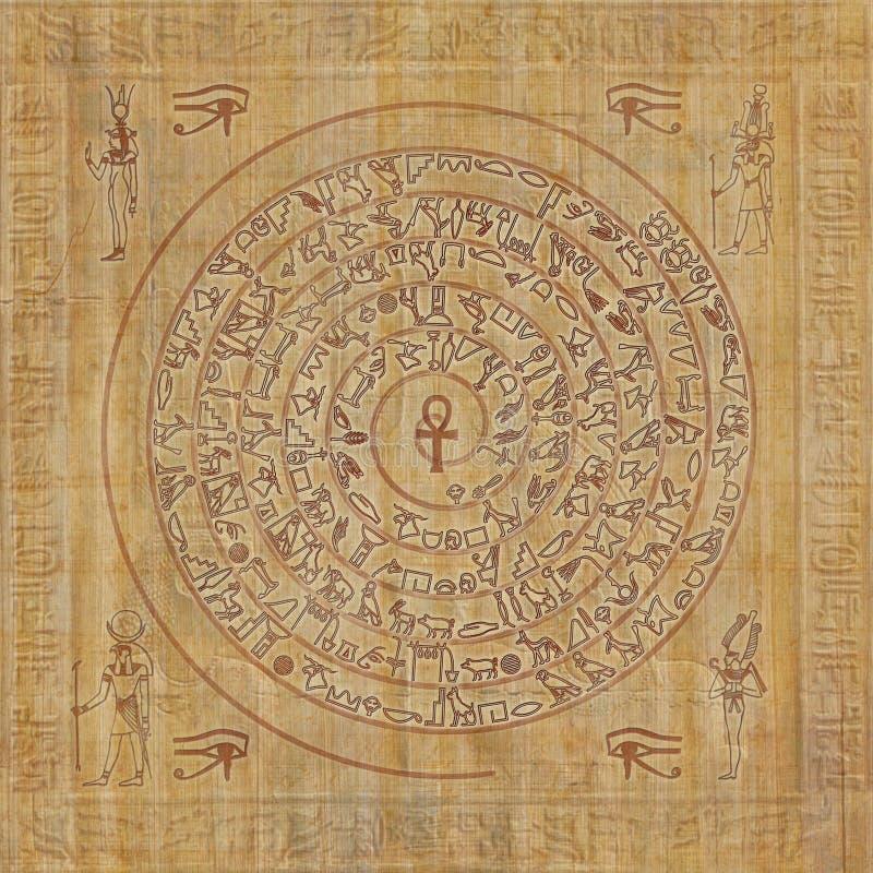 Magisches sigil mit ägyptischen Hieroglyphen vektor abbildung