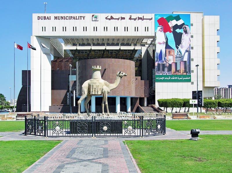 Magistracki budynek w Dubaj UAE zdjęcia stock