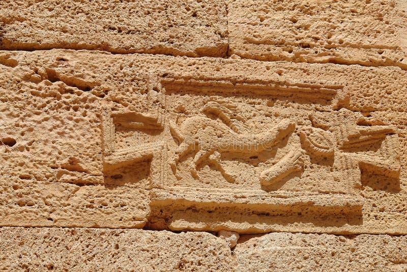 Magna di Leptis immagini stock libere da diritti