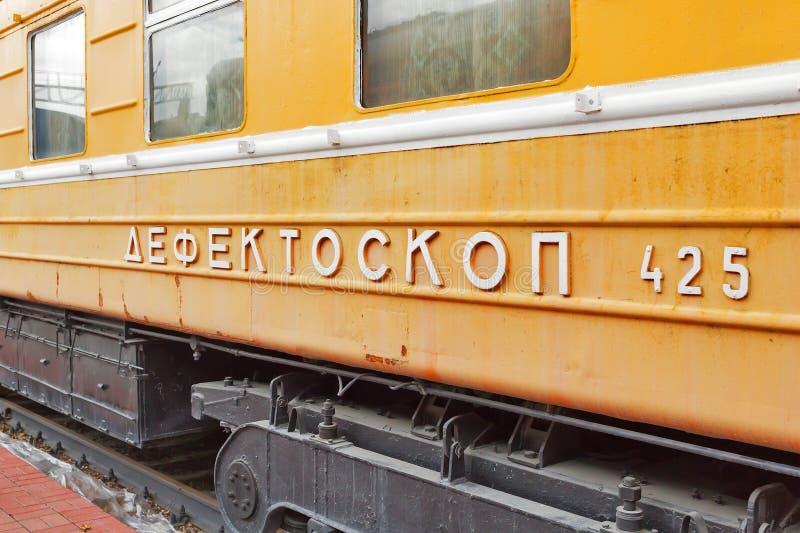 Magnetic rail flaw detector car. Novosibirsk Museum of railway e. Novosibirsk Museum of railway equipment in Novosibirsk, Siberia, Russia - July 7, 2017 stock image