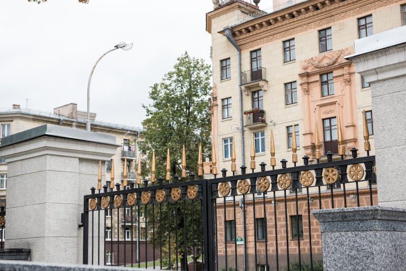 Magnificient Dziejowy budynek w Minsk fotografia stock