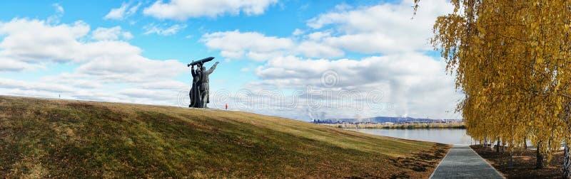 Magnitogors, Russie - 22 octobre 2018 : Monument au travailleur p photographie stock