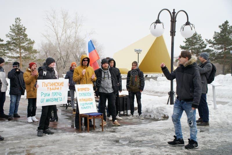 Magnitogorsk, Russie, - mars, 10, 2019 Réunion de protestation pour l'Internet libre photo libre de droits