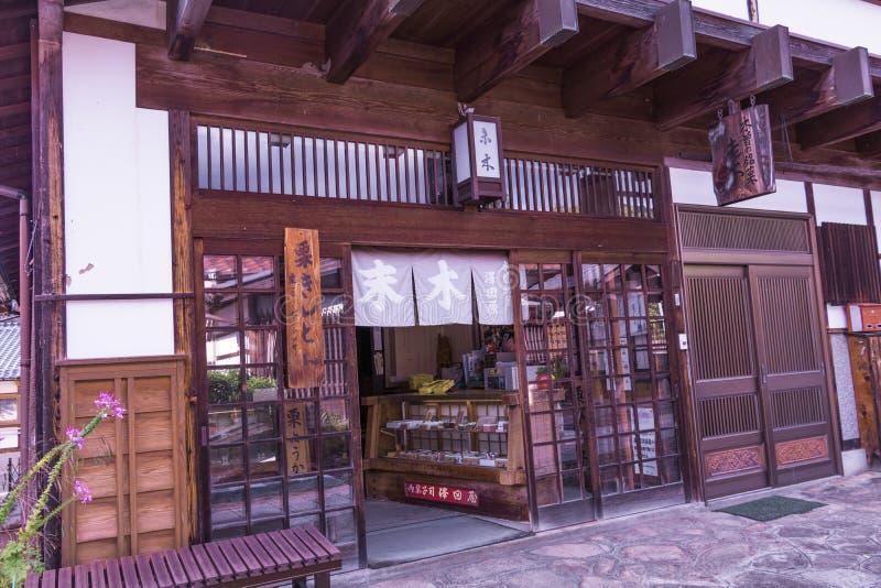 MAGOME, JAPÓN - 18 DE SEPTIEMBRE DE 2017: Tiendas y tienda tradicionales foto de archivo libre de regalías