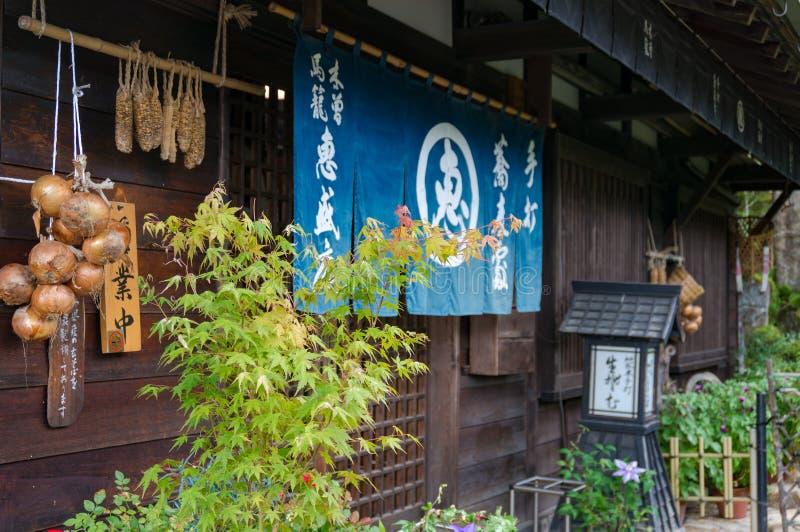 Magome soba商店,餐馆 免版税库存图片