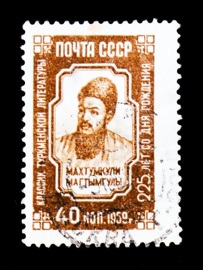 Magtymguly Pyragy, era um líder espiritual turquemeno e um poeta filosófico, cerca de 1959 fotos de stock
