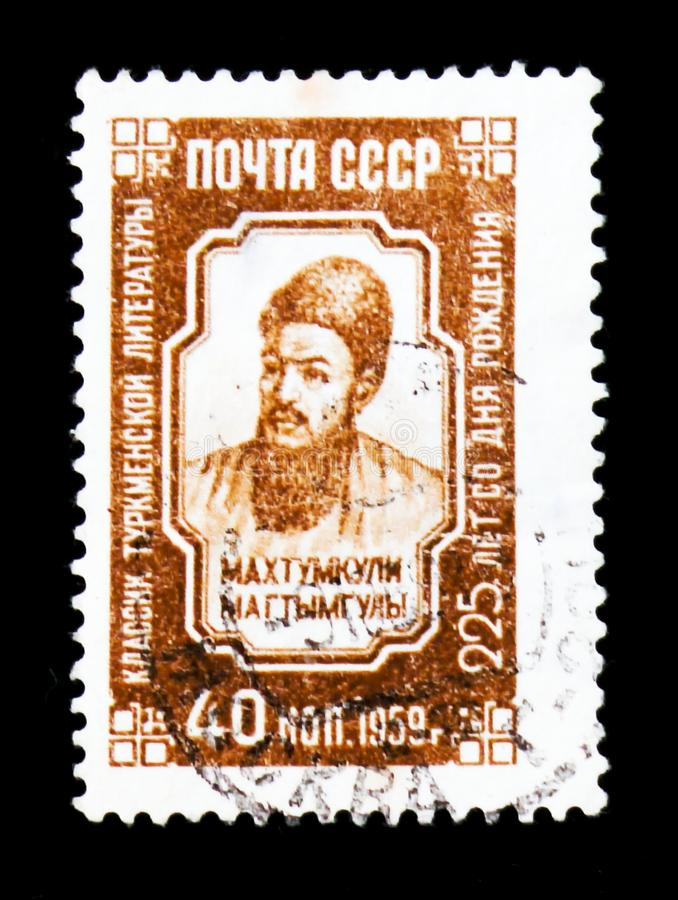 Magtymguly Pyragy, was a Turkmen spiritual leader and philosophical poet, circa 1959. MOSCOW, RUSSIA - JUNE 26, 2017: Rare stamp printed in USSR Russia shows stock photos