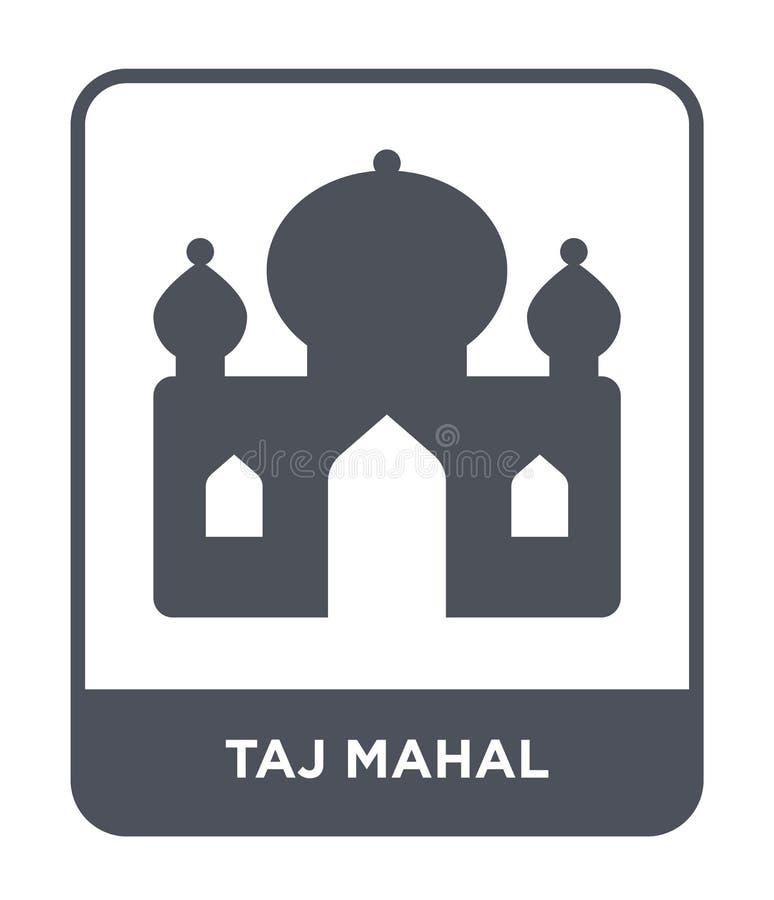 mahal symbol för taj i moderiktig designstil Taj Mahal symbol som isoleras på vit bakgrund för mahal enkel och modern lägenhet ve royaltyfri illustrationer
